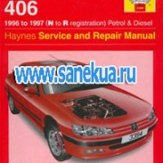 Peugeot 406 Service and Repair Manual 1996-1997 Haynes