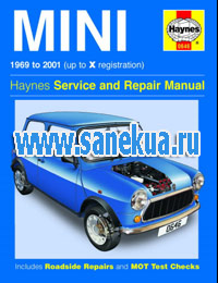 Mini 1969 to 2001 (up to X registration). Haynes Service and Repair Manual