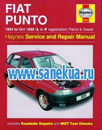 Fiat Punto 1994-1999 Service and Repair Manual Haynes